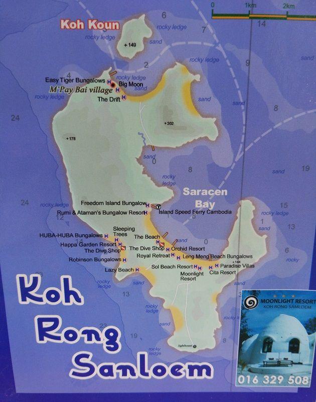 Plan de Koh Rong Sanloem, Cambodge