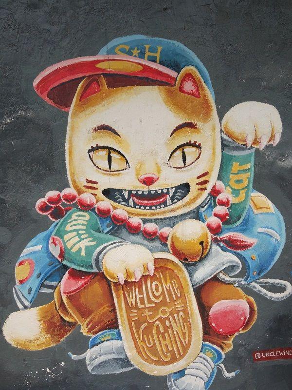 Dessin street Art d'un chat sur un mur à Kuhing, Malaisie