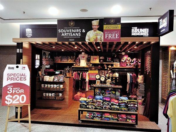 Magasin de souvenirs à Bandar Seri Begawan, Brunei