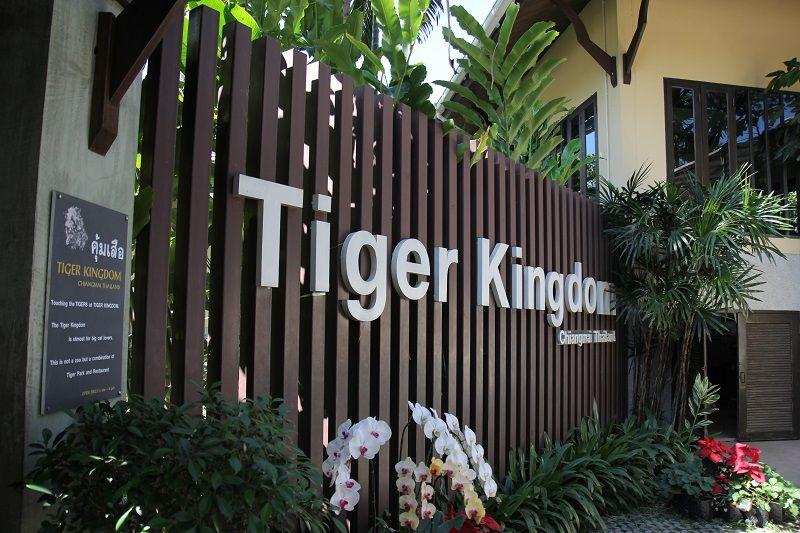 entrée du Tiger Kingdom à Chiang Mai, Thaïlande